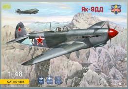 Yak-9DD Long range fighter