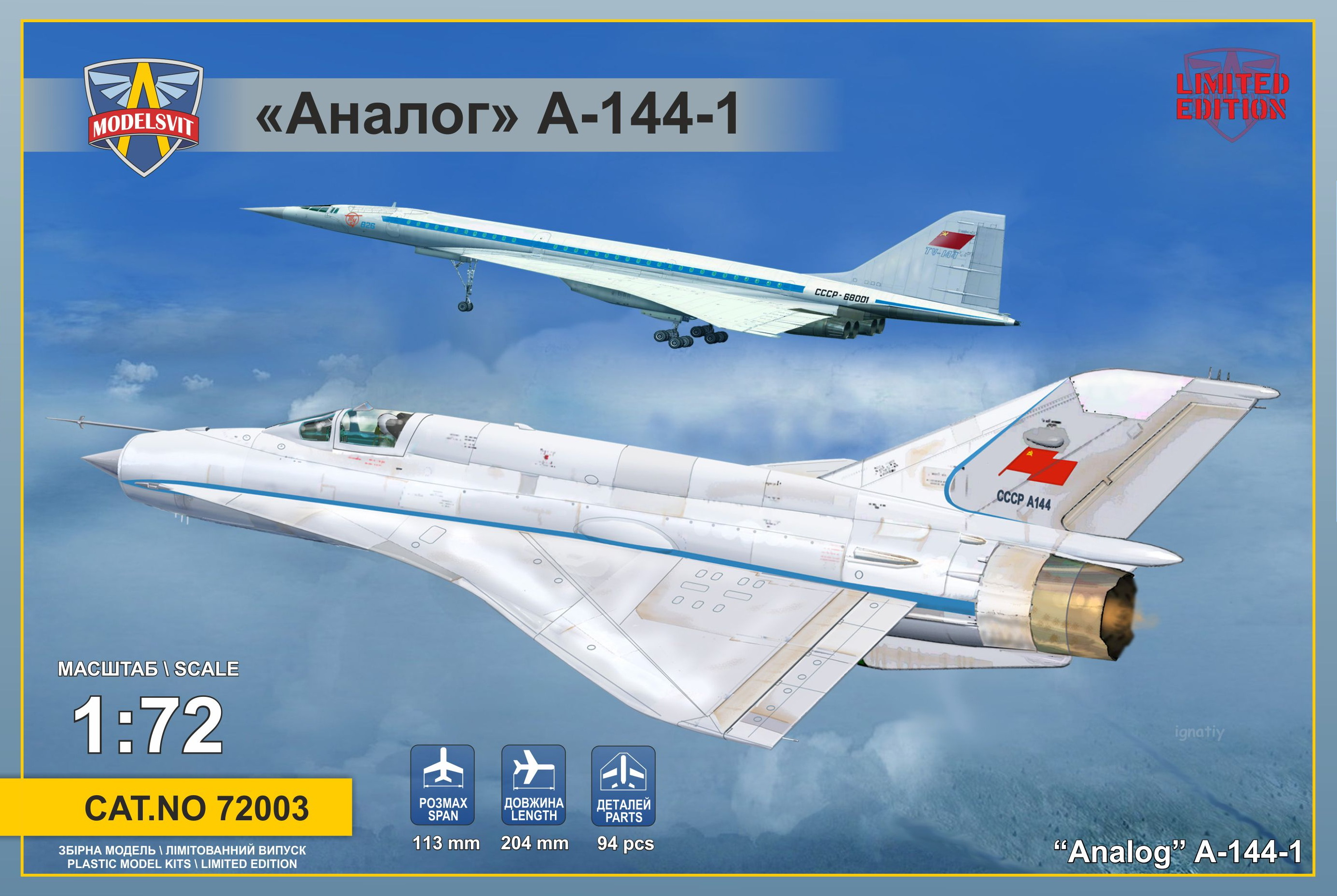 Analog A-144-1 (MiG21 prototype #1) - ModelSvit official web-shop