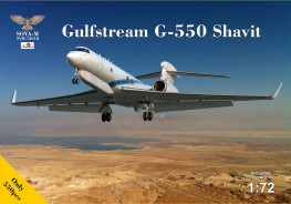 Scale model  Gulfstream G-550 Shavit